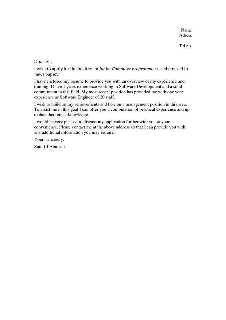 A Well Written Cover Letter Can Help You Stand Out From The Pack From Students Favorite Insider