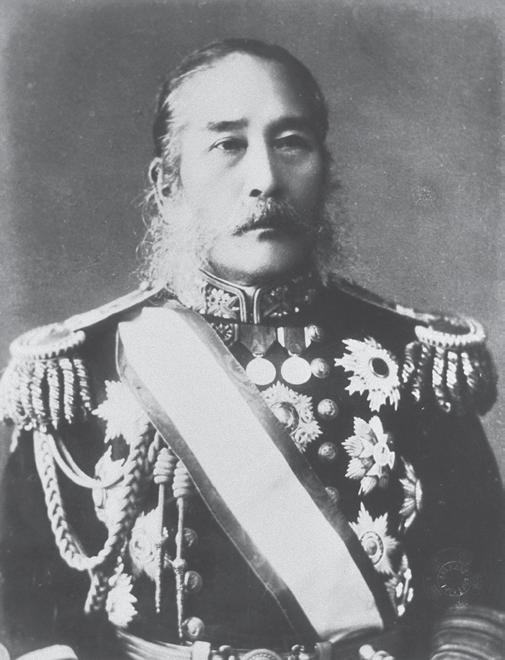 COLONIA JAPONESA EN EL SOCONUSCO.