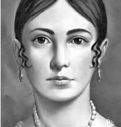 Leona Vicario. La palabra íntima